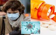 چگونه می توانیم یک مکمل ضد ویروس خوب پیدا کنیم