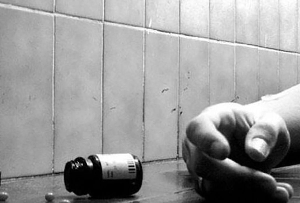 خودکشی استاد دانشگاه برای بورس!+جزئیات بیشتر