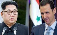 رهبر کره شمالی پیروزی بشار اسد را تبریک گفت