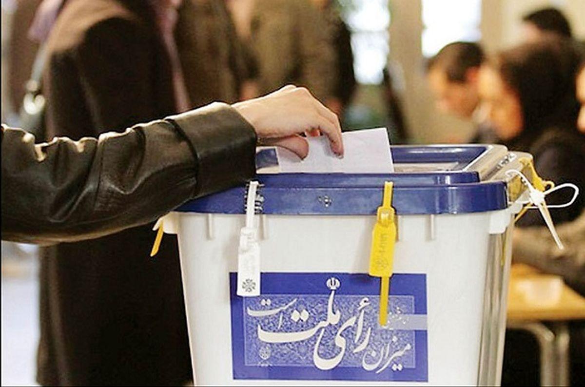 ستاد انتخابات: محدودیتی برای زمان انصراف نامزدها وجود ندارد