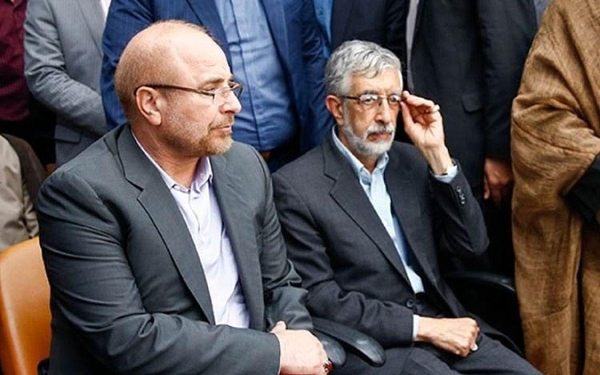 رقابت مخفی قالیباف و حداد عادل / شهردار بعدی تهران کیست؟