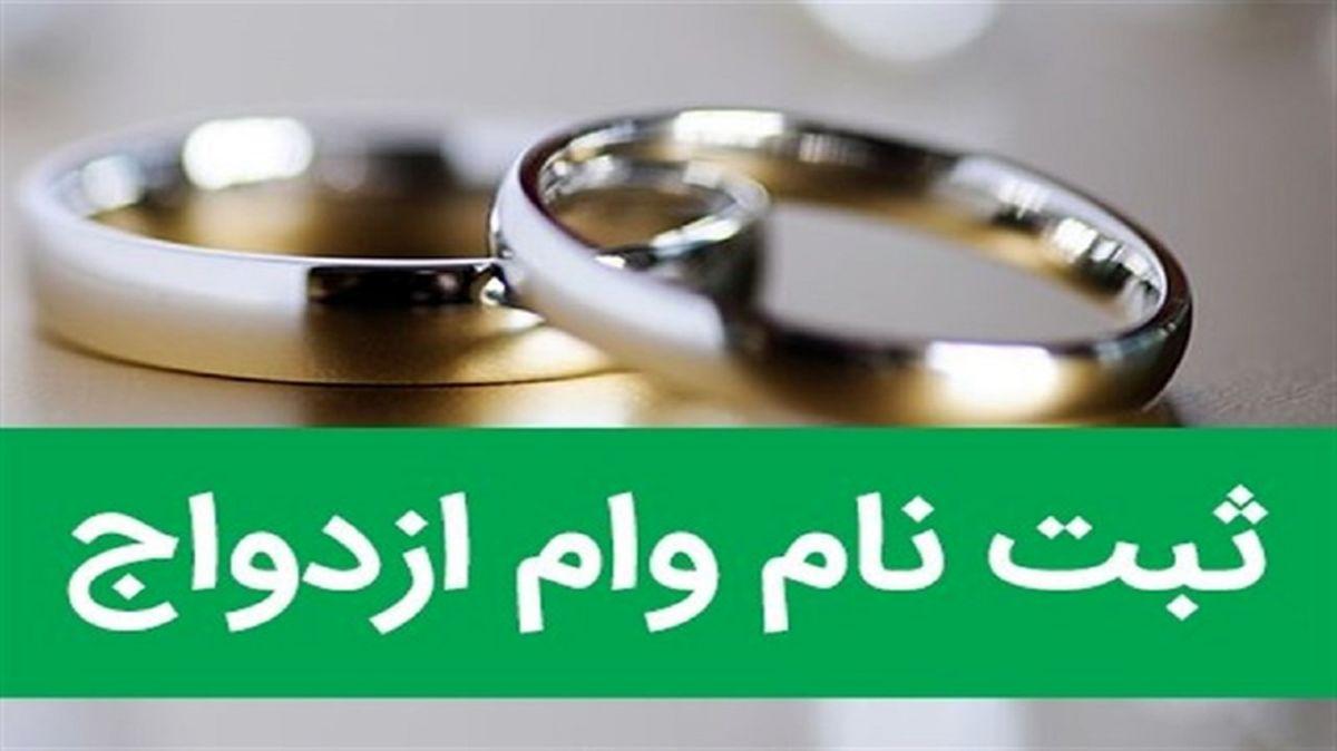 یک طلاق به ازای هر ۲ ازدواج در استان تهران