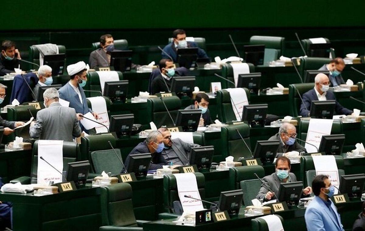 کارنامه رفتار غربیها در برجام روی میز کمیسیون امنیت ملی