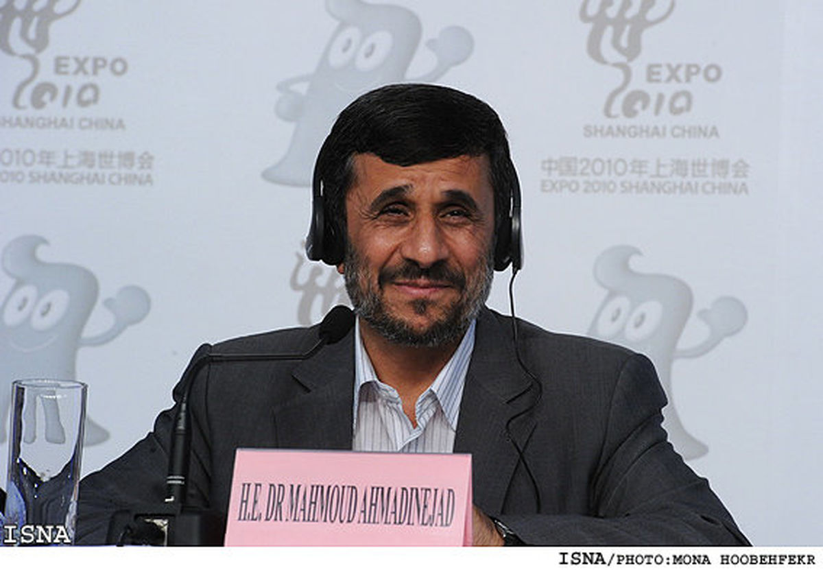 نقد عملکرد دولت احمدینژاد در صداوسیما