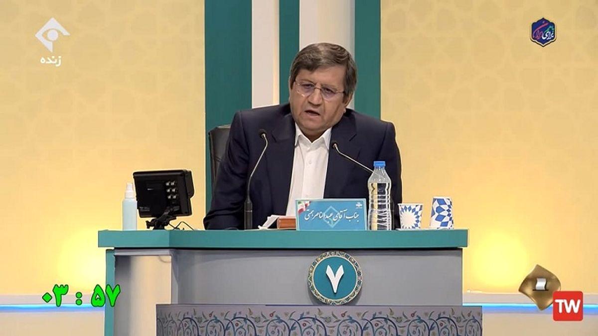 همتی تهدید کرد: محسن رضایی را به عنوان مخل شرایط اقتصادی کشور، به رئیسی معرفی می کنم!
