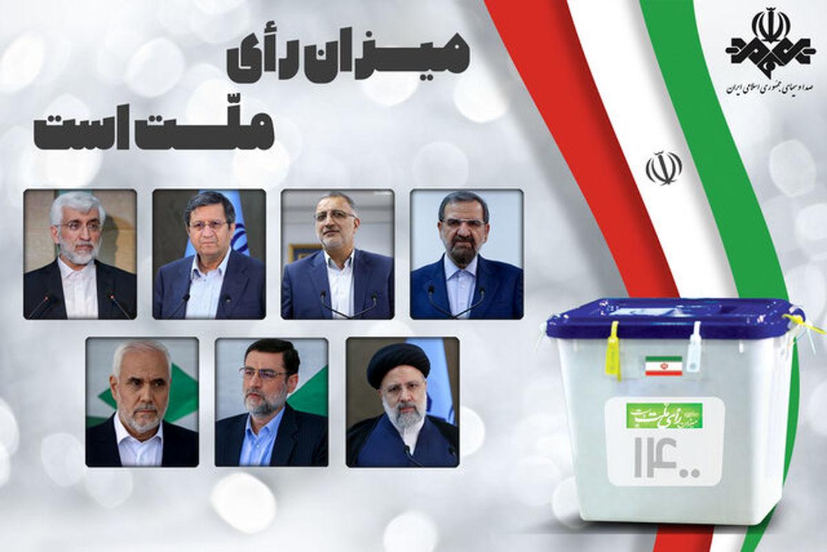 گلایه تند مردم بندرعباس از عدم شروع بهموقع رایگیری انتخابات