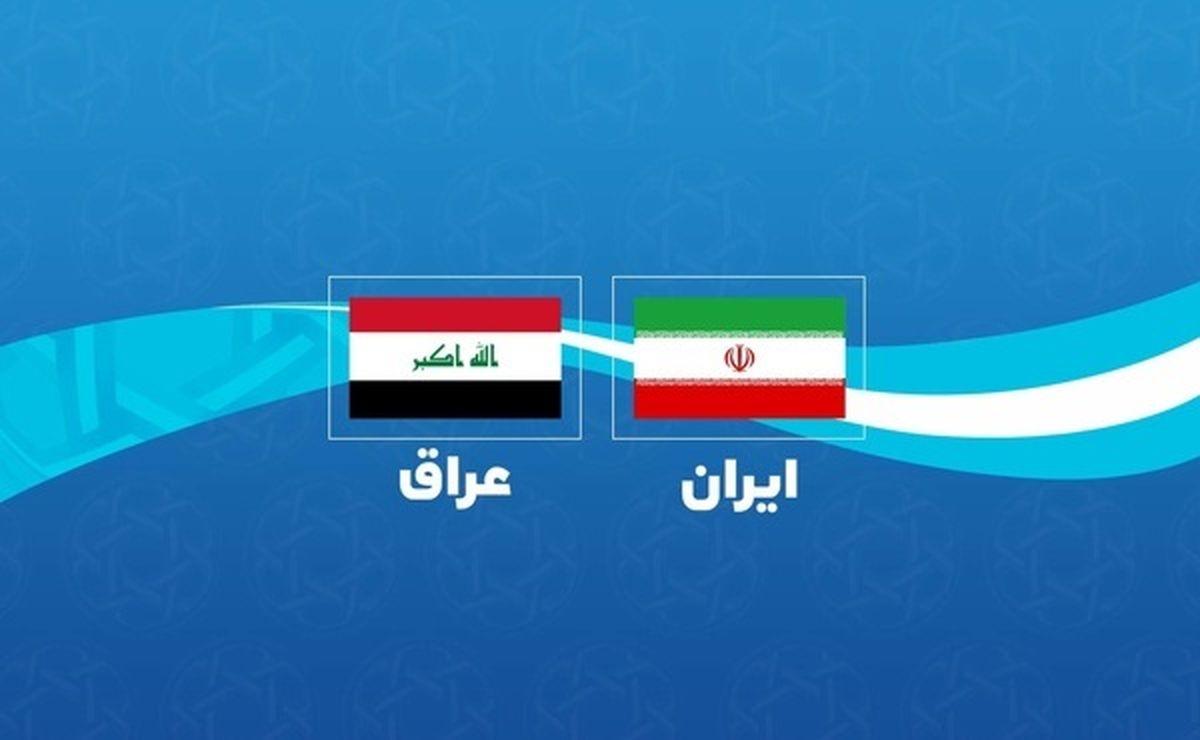 اعتراض عجیب عراق به کاهش جریان آب از ایران!   جزئیات
