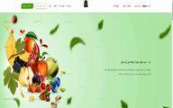 آریا نهال از سایت جدیدش رو نمایی کرد: