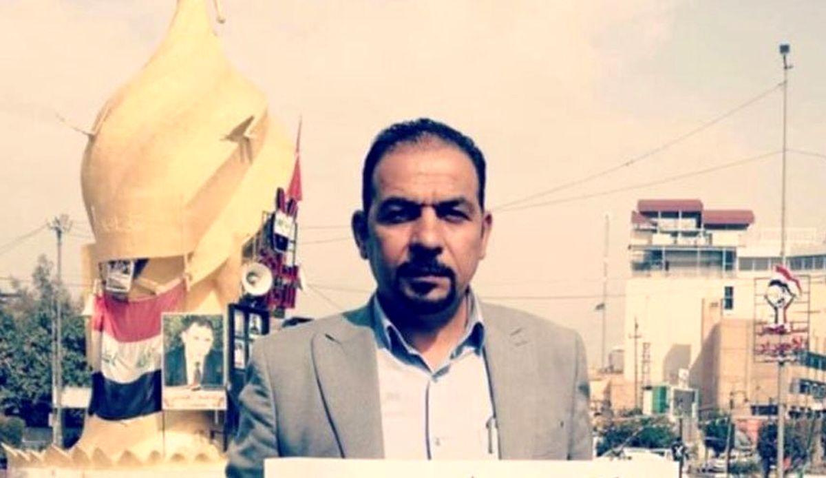 ردپای موساد در ترور فعال اجتماعی عراق