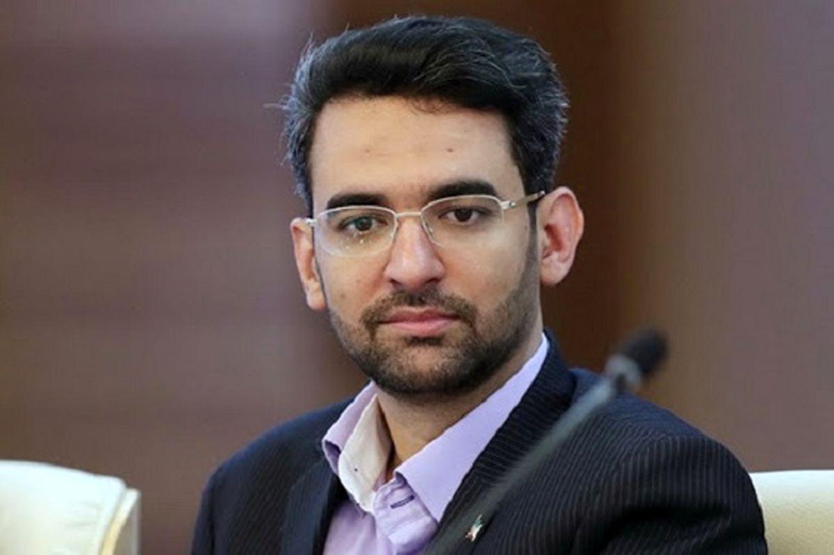 بسته اینترنت رایگان یک ماهه برای همه مردم ایران