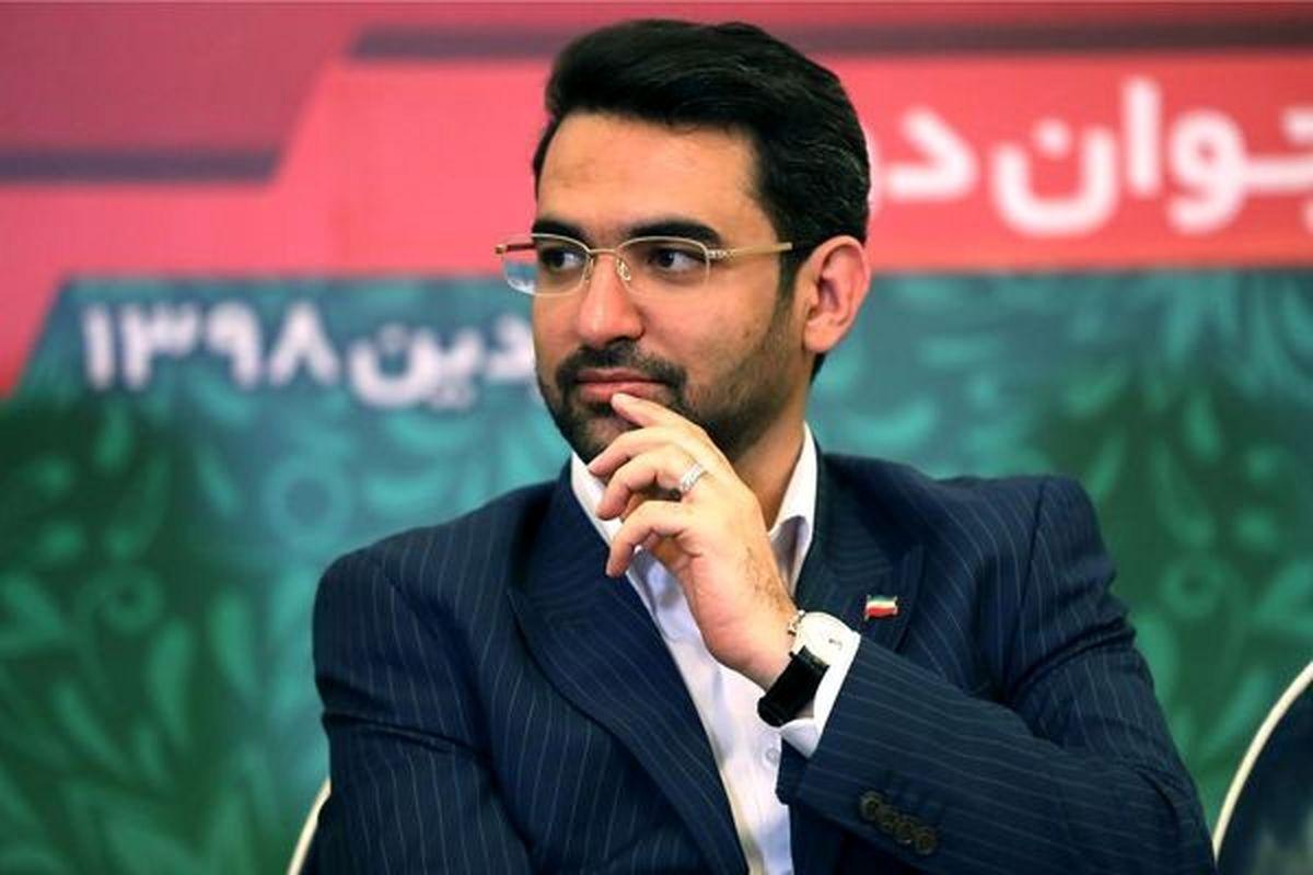 انتقادتند وزیر ارتباطات از مناظرههای انتخابات 1400