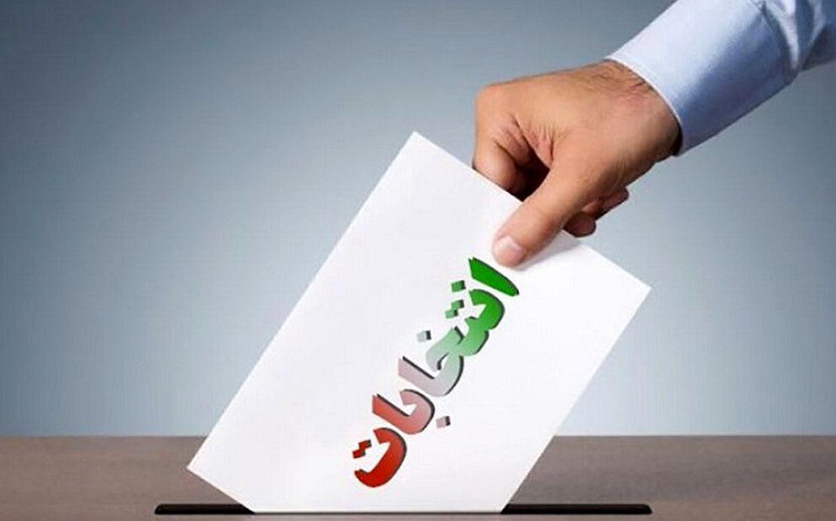 آخرین اخبار انتخابات ۱۴۰۰/ قالیباف در مقابل رئیسی بلاتکلیف شد