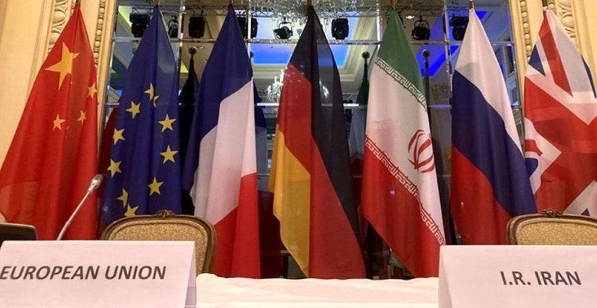 واکنش معنادار آمریکا به تغییر ترکیب تیم برجامی ایران: به مشکل میخوریم!