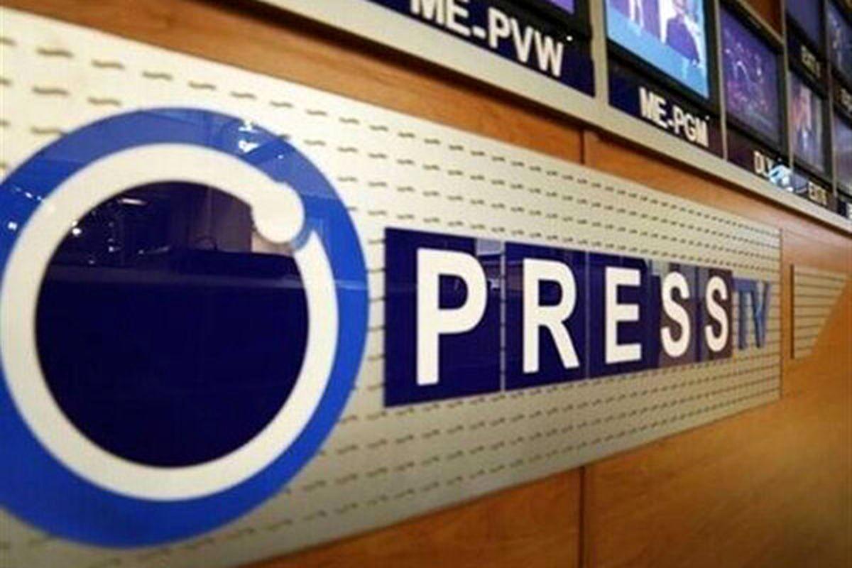 پرس تیوی بیانیه داد/ اقدام آمریکا دیکتاتوری رسانهای است