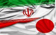 افزایش روابط تجار خارجی در گرو مذاکرات است