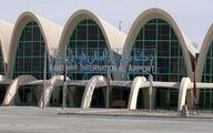 حمله طالبان به فرودگاهی در افغانستان
