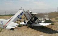 سقوط هواپیمای آموزشی سبک در شمال فرودگاه بجنورد + جزئیات