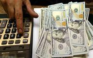 قیمت دلار امروز چقدر شد؟
