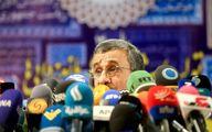 سایت اصولگرا: احمدی نژاد و تاجزاده دو روی یک سکه هستند