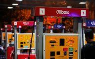 بنزین گران در ۱۴۰۱ گران می شود؟