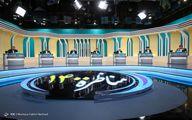 تغییر در نحوه برگزاری مناظره سوم نامزدهای انتخابات 1400