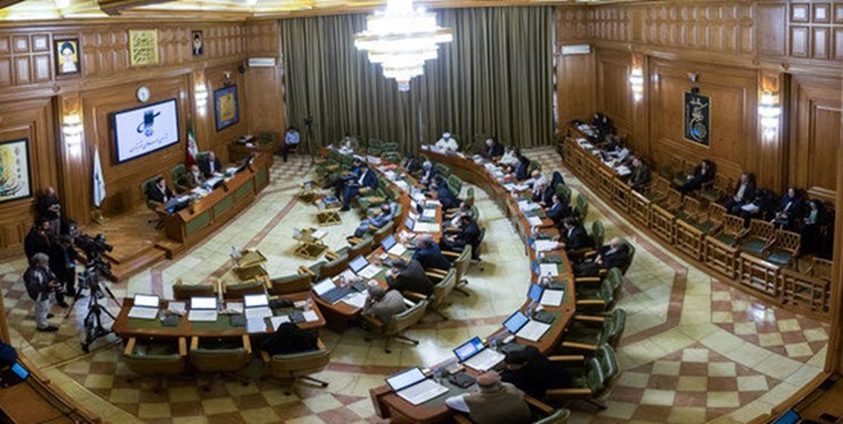 کدام اعضای شورای شهر فعلی تهران تأیید صلاحیت شدند + جدول