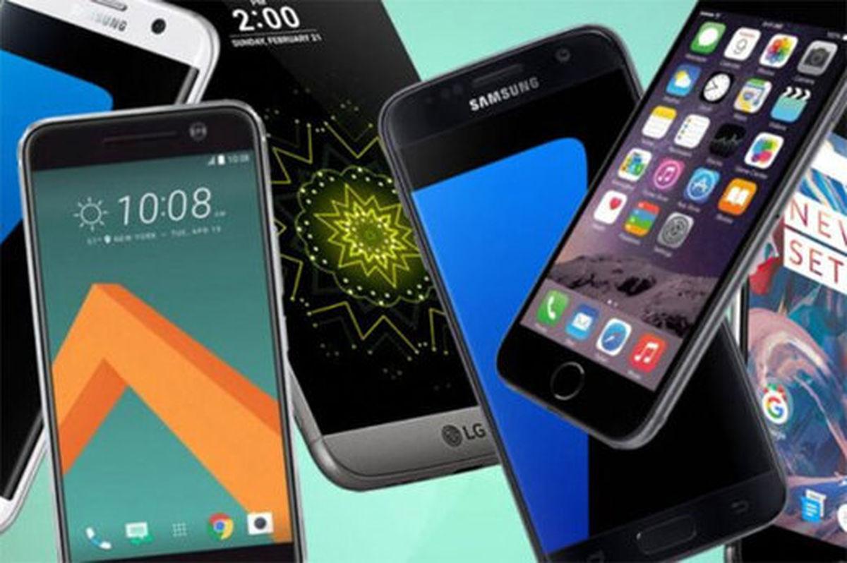 تصمیم جدید برای رجیستری تلفن همراه مسافران ورودی