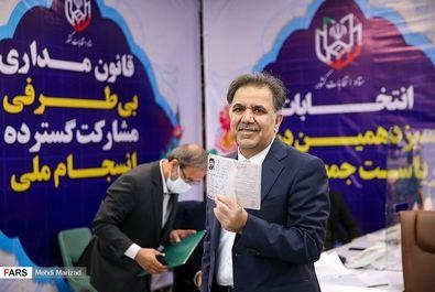 گزارش تصویری ثبت نام نامزدها در روز آخر01