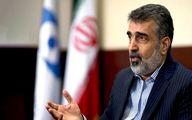 ایران هشدار داد: آژانس انتشار اطلاعات محرمانه ایران را متوقف کند