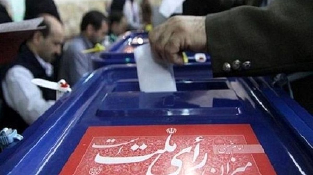 شورای نگهبان: امکان جعل تعرفه انتخابات وجود ندارد/ وزارت کشور: انتخابات ۱۴۰۰ الکترونیکی برگزار نمیشود
