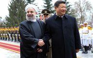 آیا طرح چینی «یک کمربند و یک راه» به نفع ایران است؟