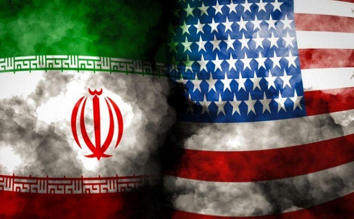 اعتراض شدید ایران به امریکا + جزئیات جدید