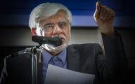 پشت پرده عدم نامزدی عارف در انتخابات