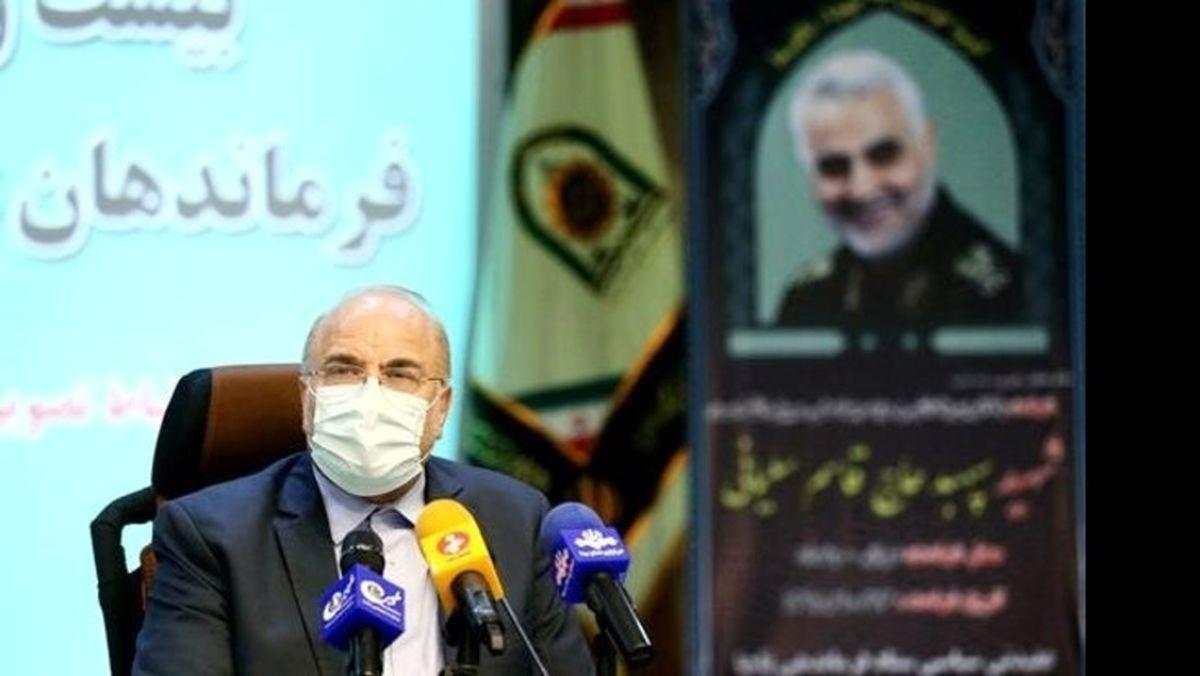 کنایه قالیباف به روحانی: ابرقدرتهای دنیا در مقابل اراده ملت ایران زانو میزنند اما مردم در صف مرغ هستند