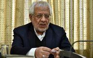 تصمیم موتلفه برای انتخابات ریاست جمهوری 1400 و شوراها