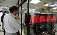 سهامداران بخوانند: خبر خوب وزیر درباره بورس سال 1400 + جزئیات