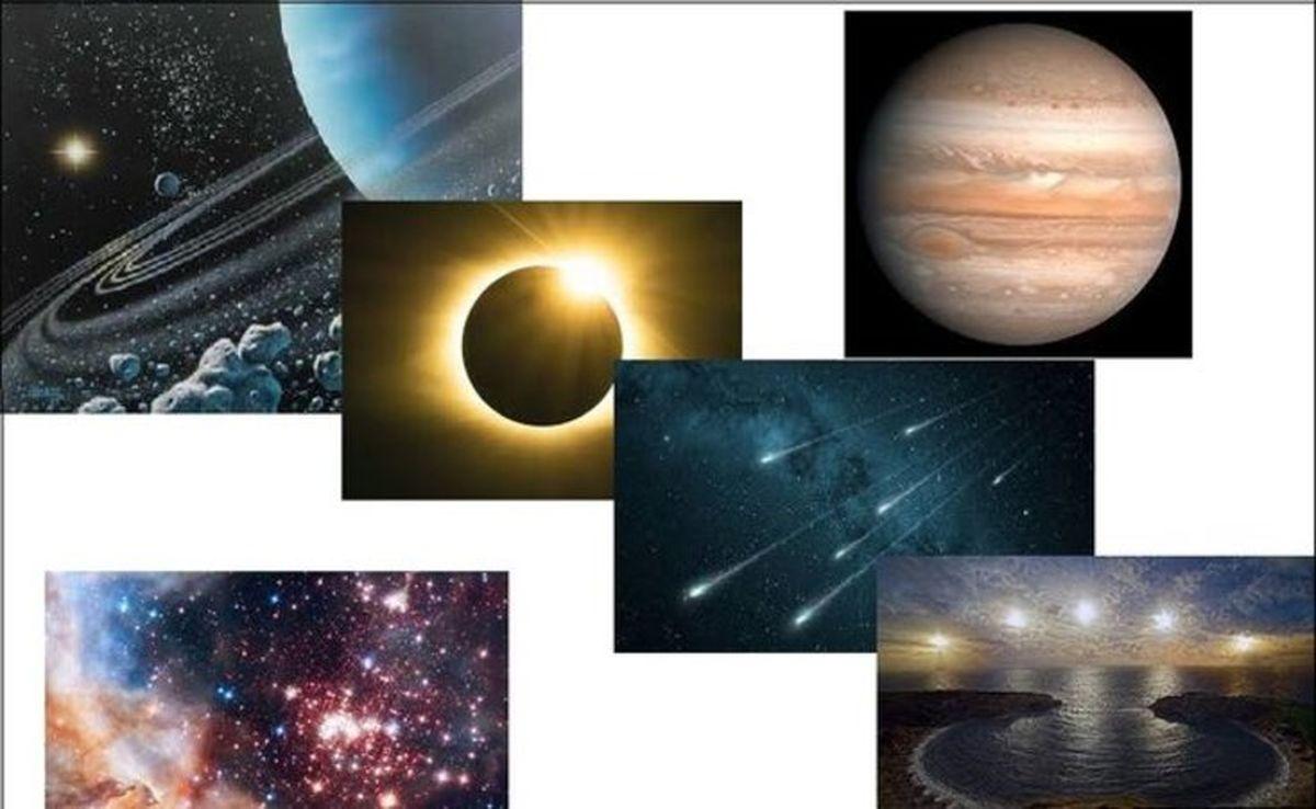 پدیدههای نجومی فروردین ۱۴۰۰