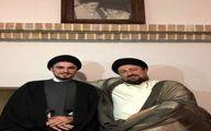 عکس یادگاری دیدنی از سیدحسن خمینی بعد از معمم شدن پسرش