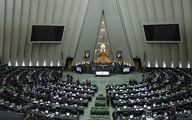 تصویب کلیات لایحه جدید بودجه سال ۱۴۰۰ در مجلس + جزئیات