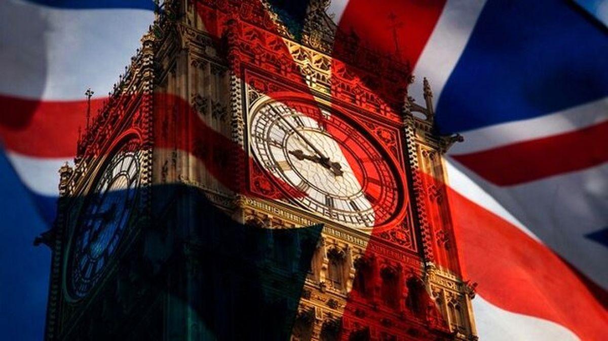 اقتصاد انگلیس جان گرفت