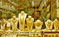 زلزله قیمتها در بازار طلا،سکه و دلار/ ترکش صحبتهای روحانی بر پیکر بازار طلا !