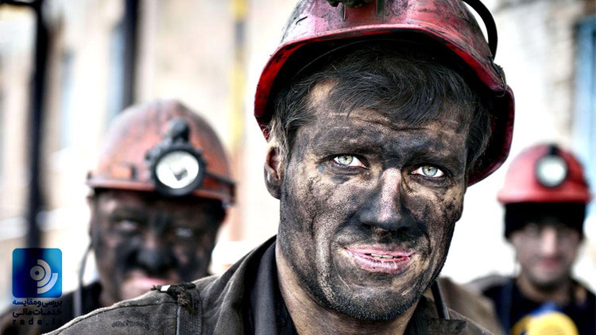 خبرخوش درباره کارگران + میزان افزایش حقوق جدید چقدر خواهد بود ؟
