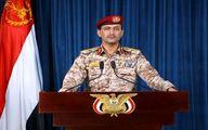 حمله پهپادی ارتش یمن به فرودگاه «أبها» در عربستان